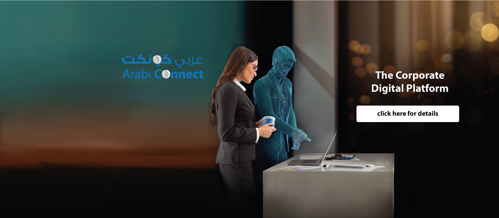 ArabiConnectFemale