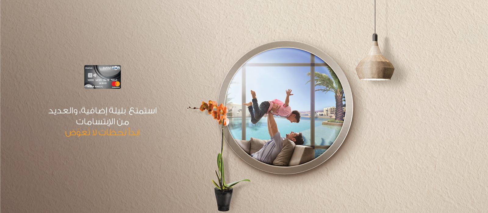 Marriott-MasterCard1600x700-Egypt-A