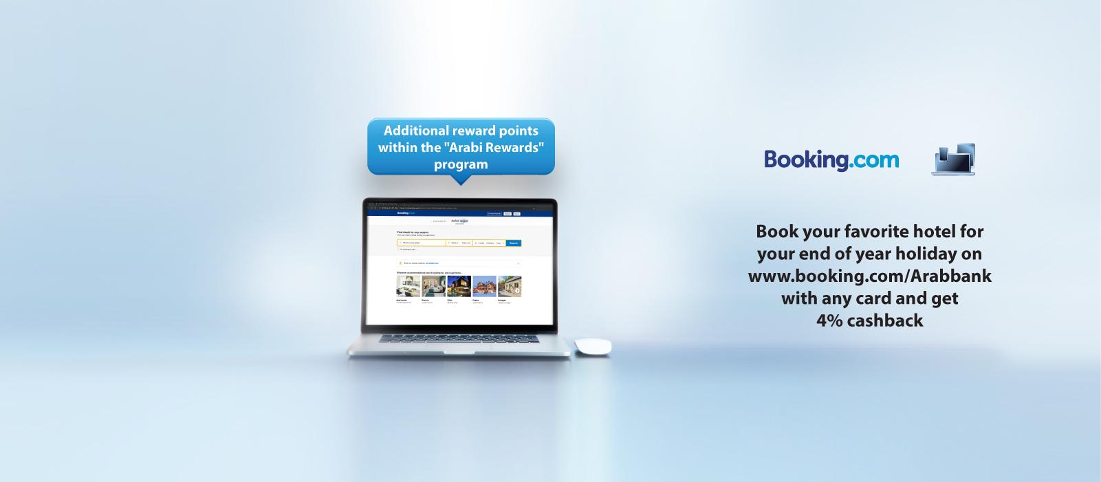 New Website Banner 1600x700-Egypt-01
