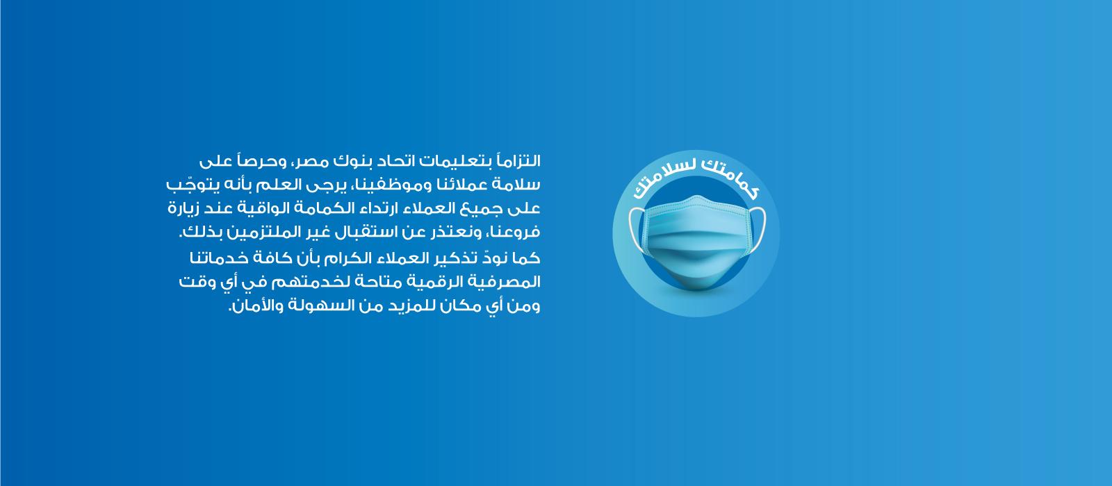 Web-banner-1600x700-A (4)