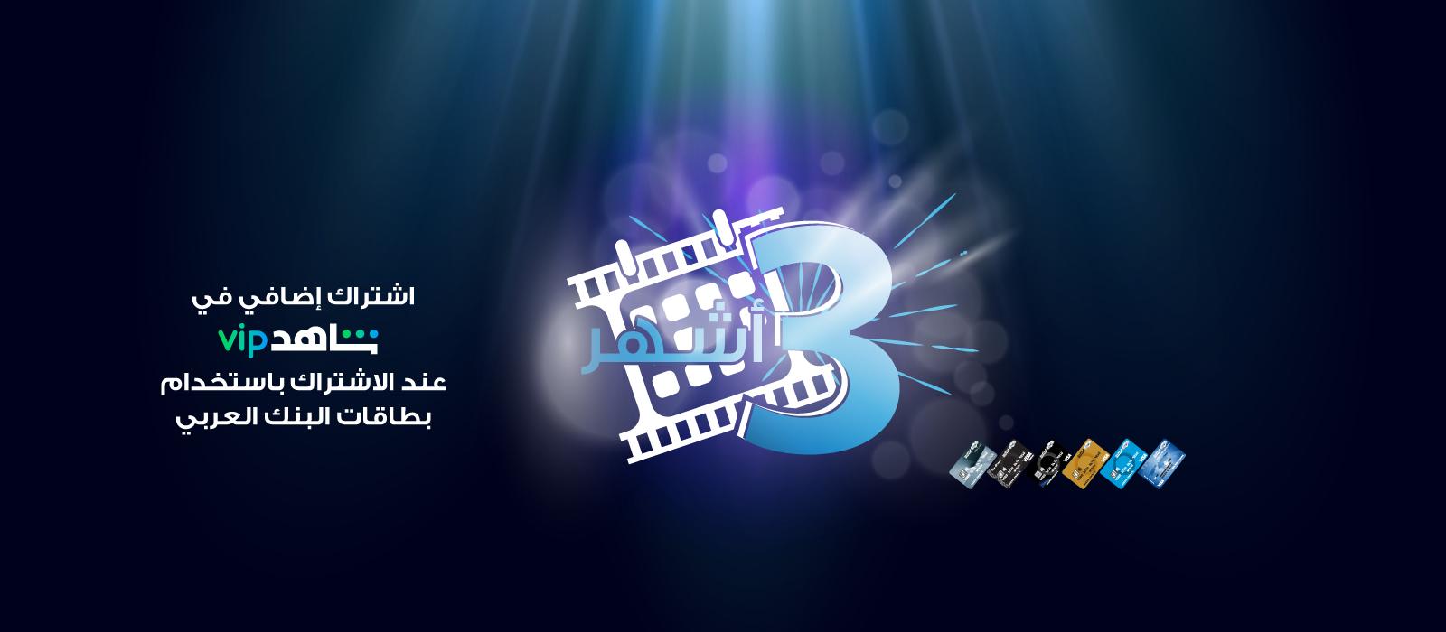 Website-Banner-1600x700-Egypt-A